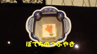 20120621 花ランチ2