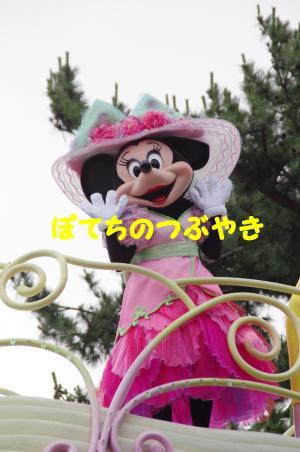 20120623 ミニー