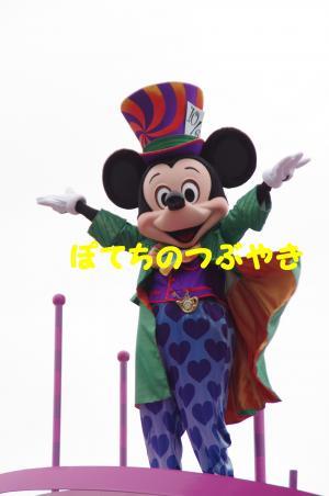 20120623 ミッキー