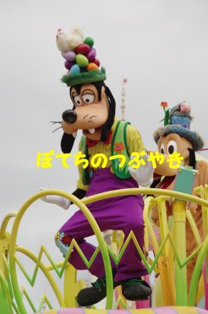20120628 グーさん