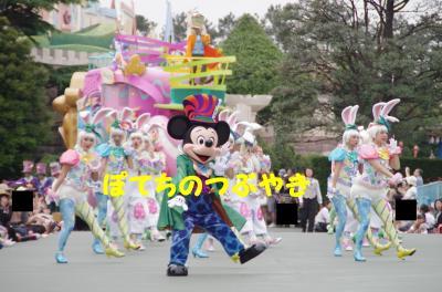 20120628 ミッキー