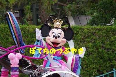 20120701 ミニー