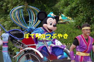 20120701 ミッキー1