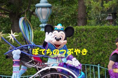 20120701 ミッキー