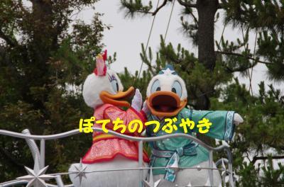 20120701 ドナデジ