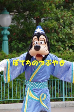 20120701 グーさん