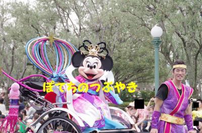 20120705 ミニー