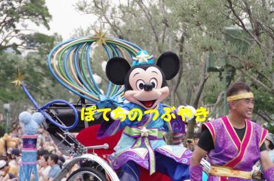 20120705 ミッキー