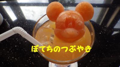 20120708 ファンダフル限定1