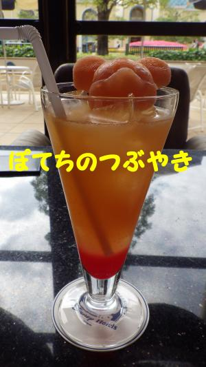 20120708 ファンダフル限定