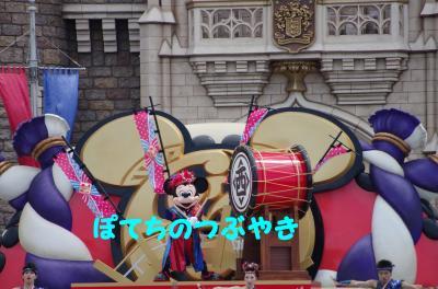 20120715 鼓舞ミッキー
