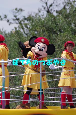 20120715 キッズミニー