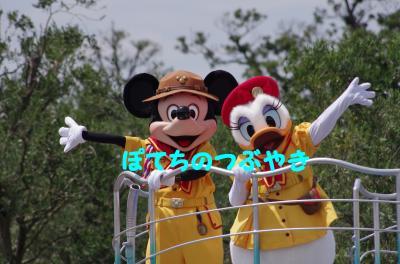 20120715 キッズミキデジ
