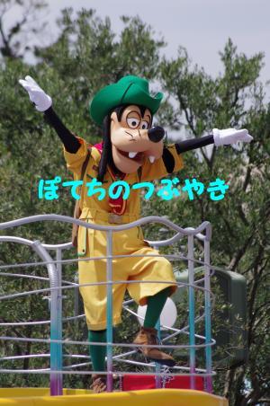 20120715 キッズグーさん