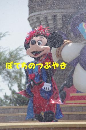 20120719 ミッキー1