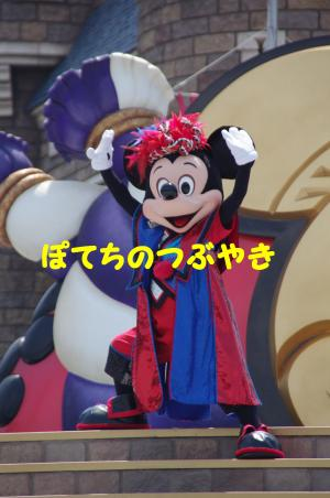 20120719 ミッキー