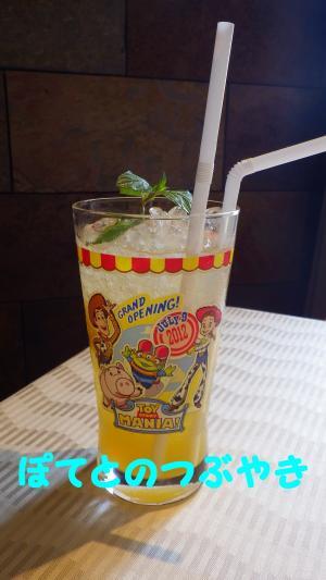 20120726 グラス