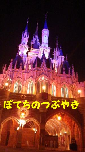 20120804 お城