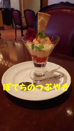 20120809 前菜