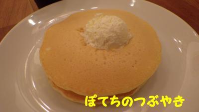 20120815 パンケーキ