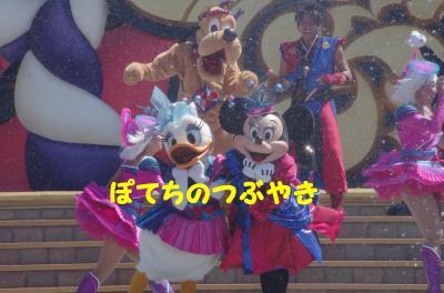 20120823 ミニデジ