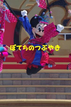 20120823 ミニー