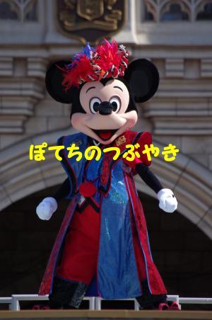 20120826 ミッキー