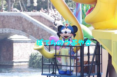 20120830 ミッキー