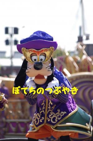 20120909 Seaグーさん1