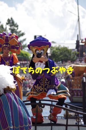 20120909 Seaグーさん