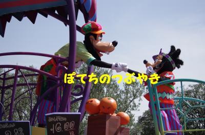 20120913 親子1