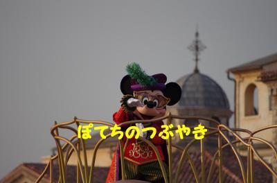 20120913 Seaミッキー