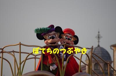 20120913 Seaミキミニ