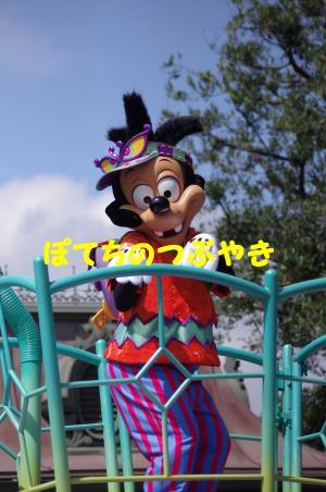 20120916 マックス