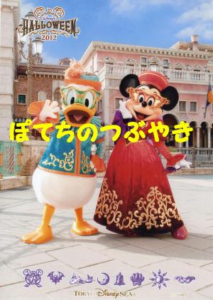 20120916 フォトファン1