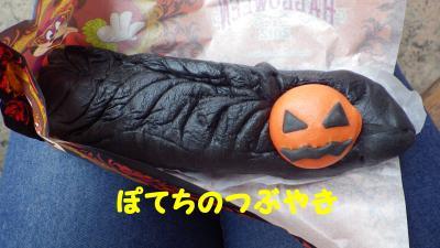201209 餃子ドック