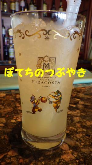 201209 グラス