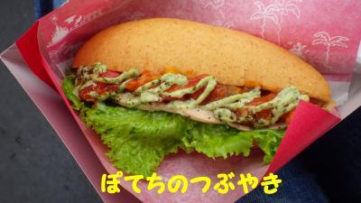 20121014 サンドウィッチ