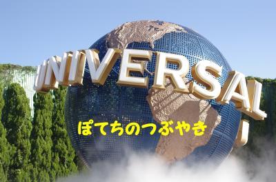 20121026 エントランス3