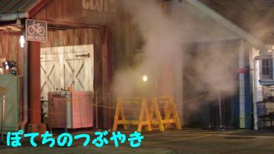 20121026 ホラーナイト霧