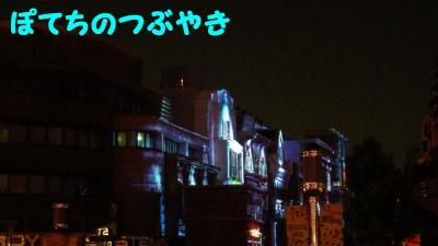 20121026 ライトアップ