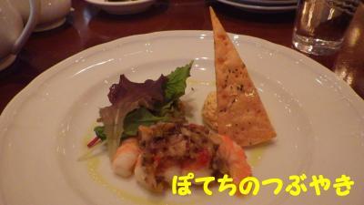 20121108 カナレット前菜