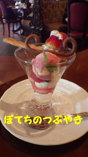20121108 カナレットデザート