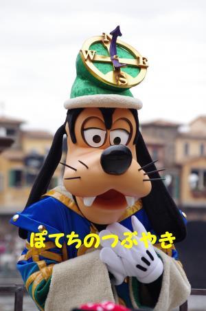 20121111 セブングーさん