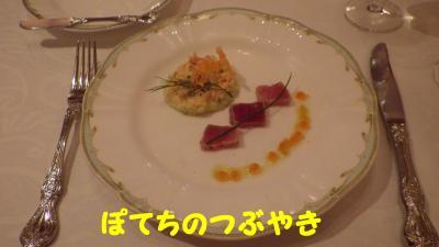 20121111 SS前菜