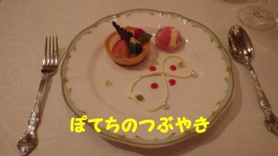 20121111 SSデザート
