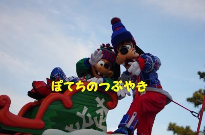 20121115 親子