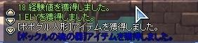 0404 ぽっくる