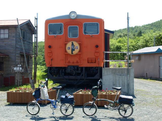 P120806.jpg