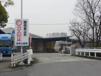 ⑨岡南元町駅付近3